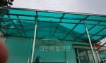 파고라 제작 _ 마산 가포